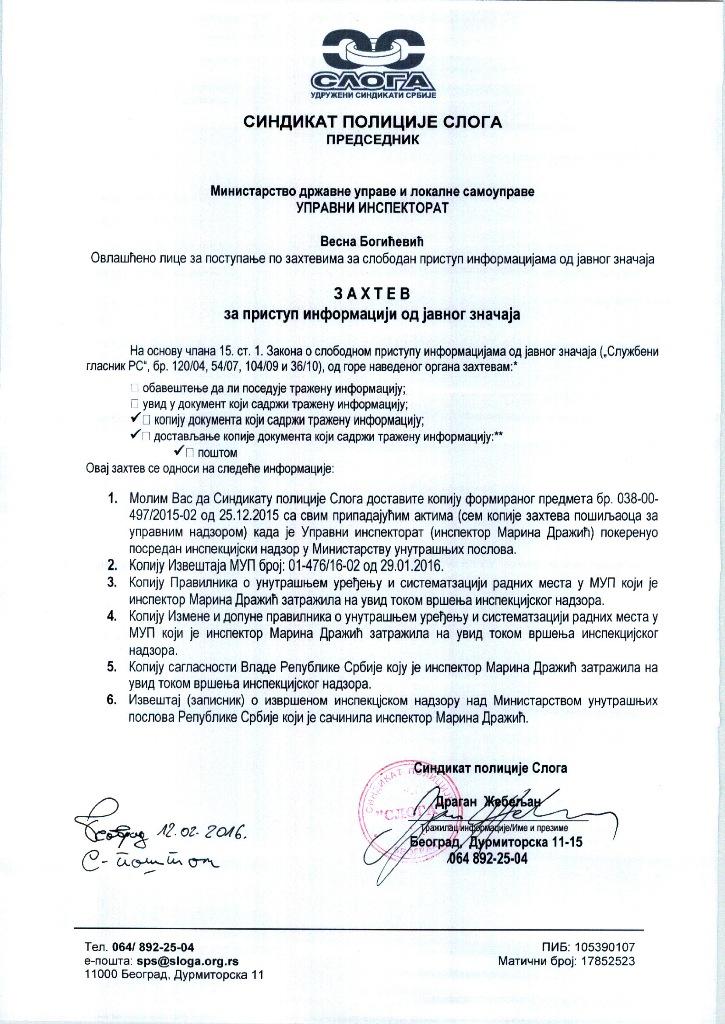 2016-02-12 Upravni inspektorat