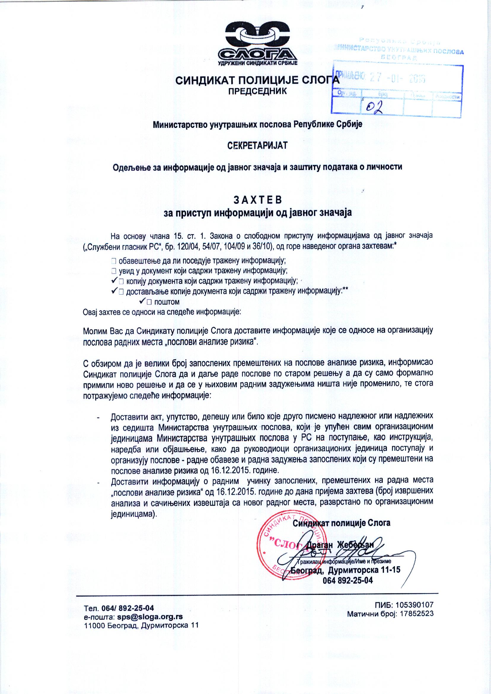 2016-02-27-Uputstvo-svim-OR