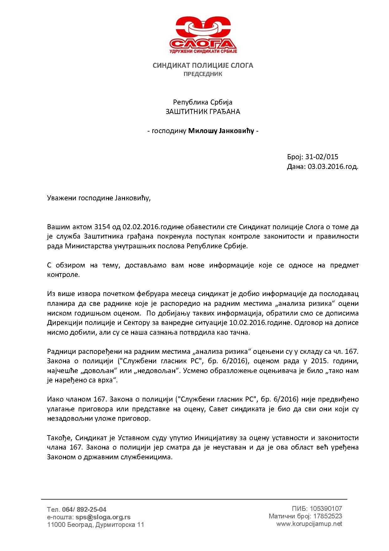 2016-03-03 Milošu Jankoviću_Page_01