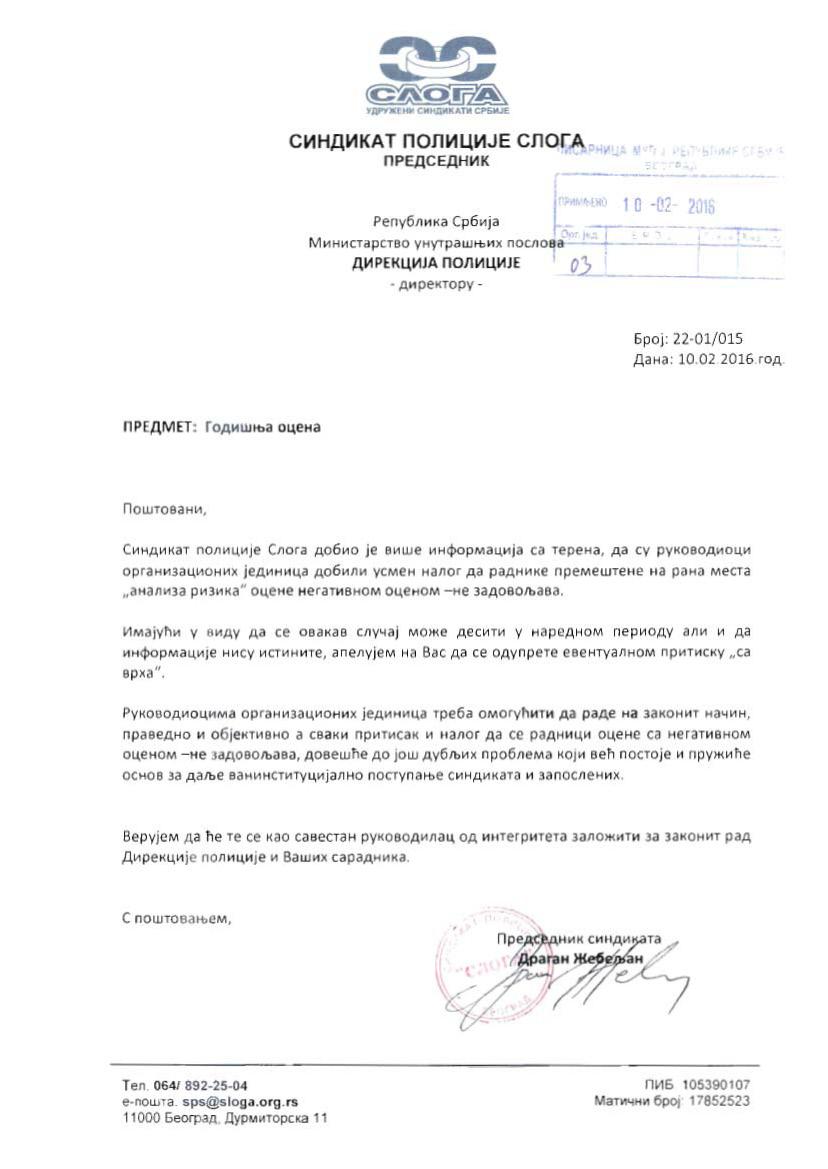 2016-03-03 Milošu Jankoviću_Page_20