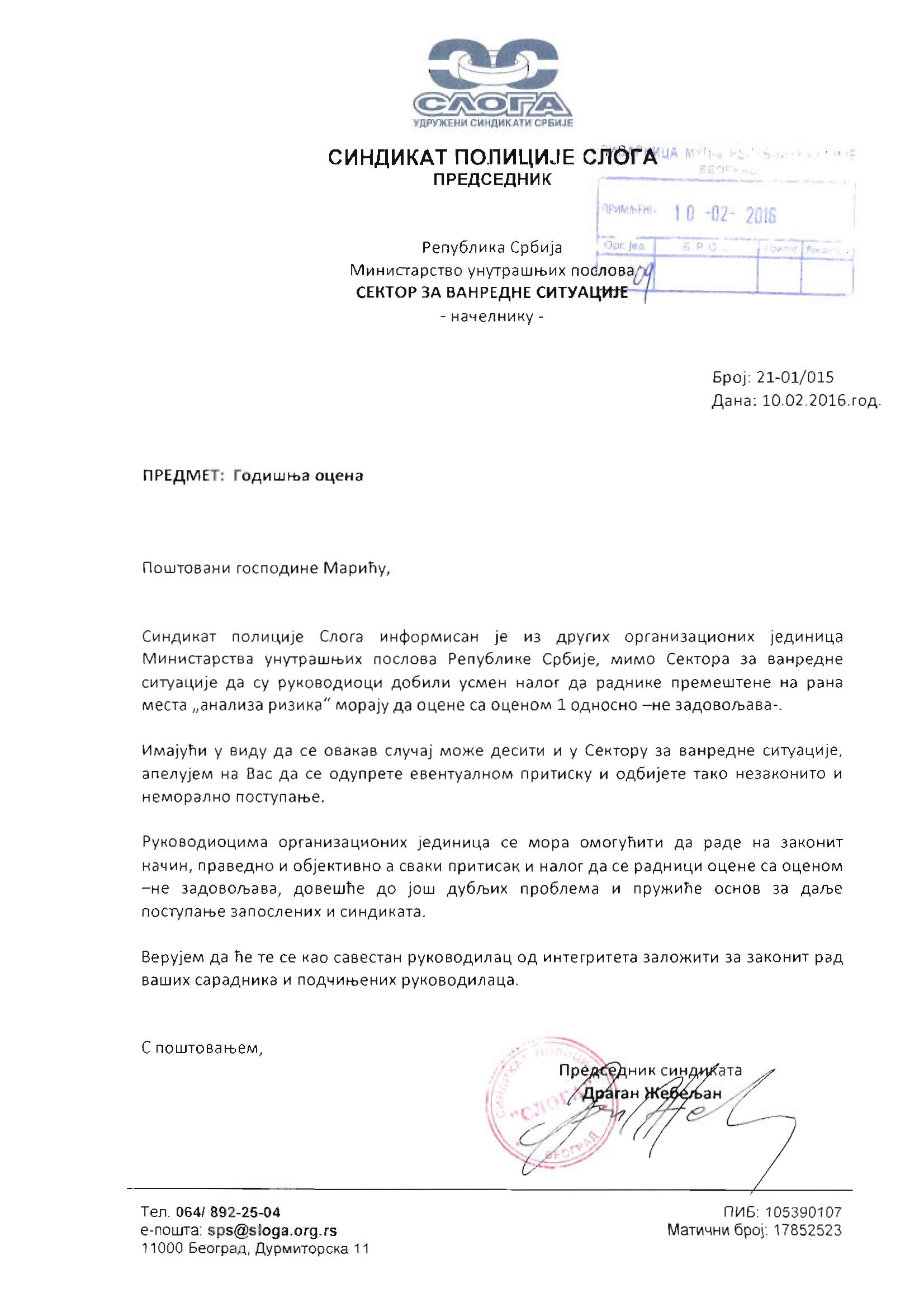 2016-03-03 Milošu Jankoviću_Page_21