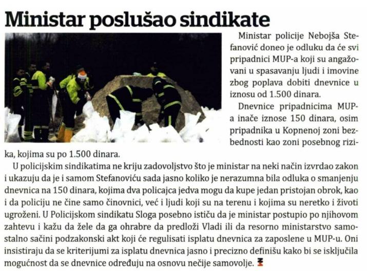 2016-03-17-Novi-Magazin
