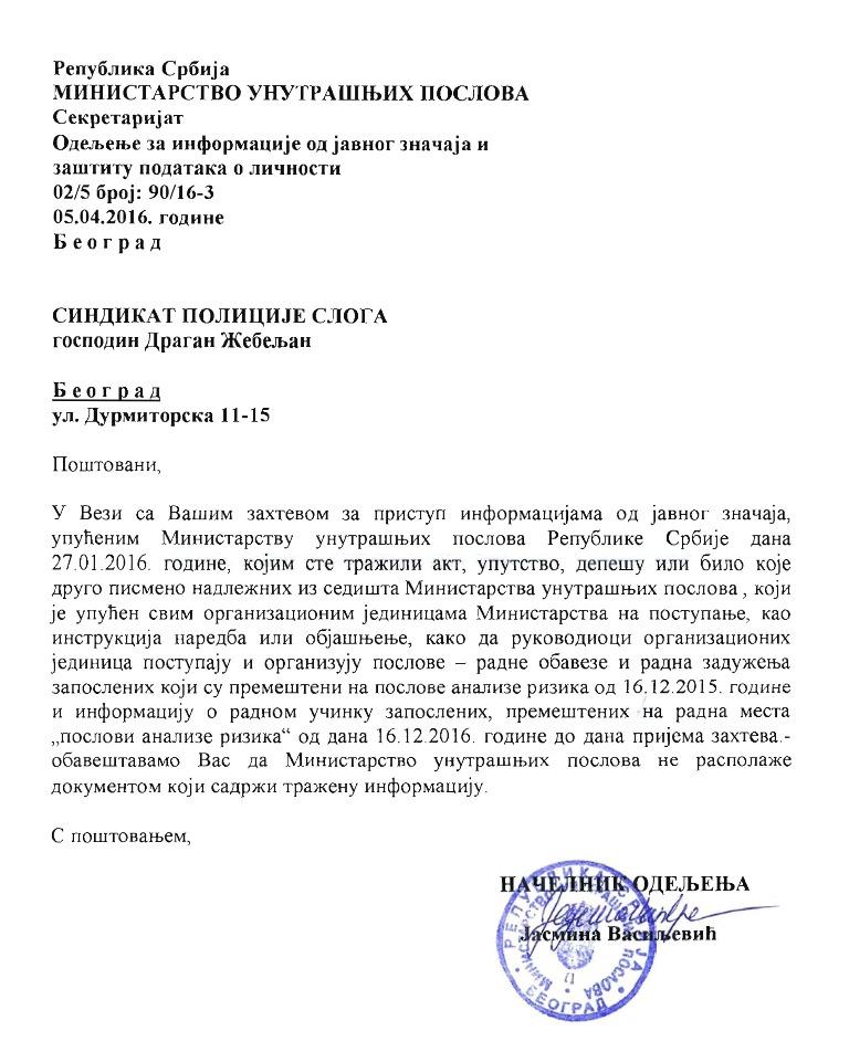 2016-05-04 Uputstvo i ucinak analize rizika_Page_2