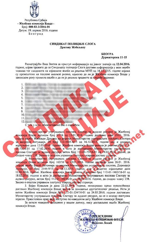 Zalbena-komisija-vlade---st